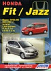 Honda Fit\Jazz 2001-2007