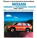 Nissan Terrano II/Pathfinder/Pick Up 1985-99